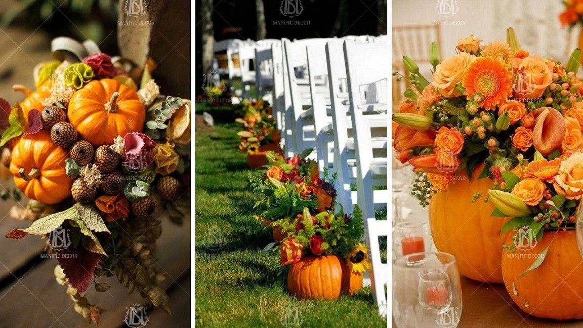 Организация осенней свадьбы